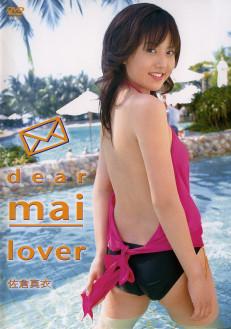 Dear Mai Lover/佐倉真衣