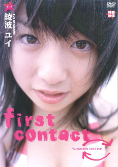 綾波ユイ/first contact