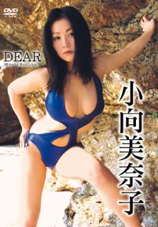 DEAR/小向美奈子