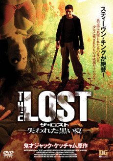 THE LOST -失われた黒い夏-