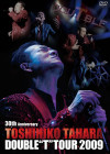 30th Anniversary TOSHIHIKO TAHARA  DOUBLE T TOUR 2009(初回限定版)