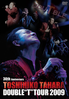 30th Anniversary TOSHIHIKO TAHARA  DOUBLE T TOUR 2009(初回限定版)