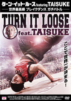 ターン・イット・ルースfeaturing TAISUKE ~世界最高峰 ブレイクダンス ガチバトル~