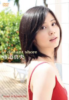 市道真央/a distant shore