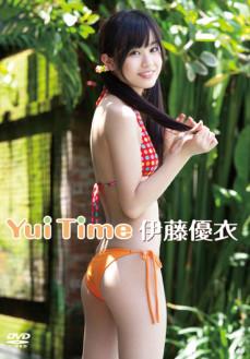 Yui Time/伊藤優衣