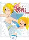 gdgd妖精s(ぐだぐだフェアリーーズ) Vol.2 【BD】