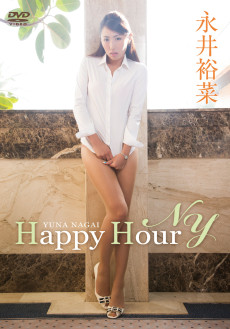 永井裕菜/Happy Hour NY
