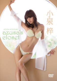 小泉梓/azusa`s closet