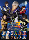 舞台「戦国BASARA3 宴弐」 DVD 初回限定版