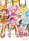 【Blu-ray】gdgd妖精s(ぐだぐだフェアリーズ) もっと!りぴーと!ディスク
