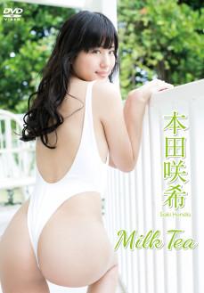 本田咲希/Milk Tea