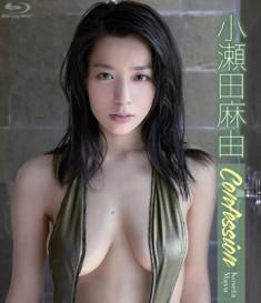 【Blu-ray】小瀬田麻由/Confession