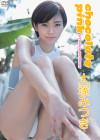 【イベント8/13】7/22発売「大塚みつき」イベント情報