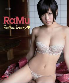 【Blu-ray】RaMu/RaMu Story♥【2016/12/9発売 サンプル有】