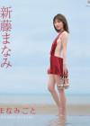 【Blu-ray】新藤まなみ/まなみごと【2017/7/28発売 サンプル有】