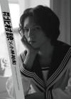 月刊 北村諒  × 小林裕和【写真集 2018/4/1発売】