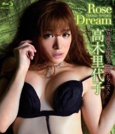 【Blu-ray】高木里代子/Rose Dream【2018/4/20発売】