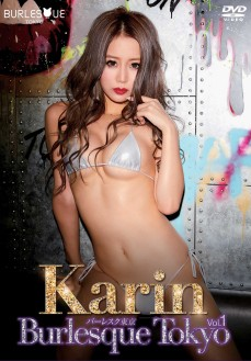 Karin/バーレスク東京 Karin【2018/6/21発売 サンプル有】