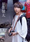 Cut24/須賀健太【2018/11/2発売】