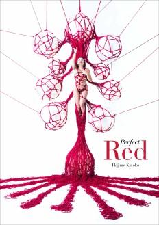 Perfect Red Hajime Kinoko【写真集 2018/12/14発売】
