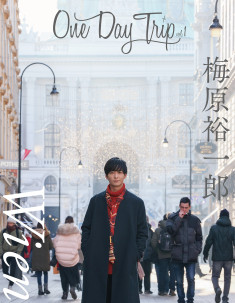 梅原裕一郎/One Day Trip Vol.1