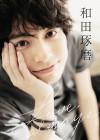 和田琢磨/Love,always【2019/5/17発売】