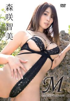 【7/14,27】「森咲智美」イベント情報