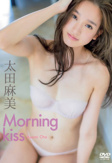 太田麻美/Morning Kiss
