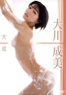 【10/30】「大川成美」イベント情報