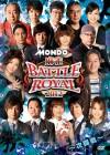 麻雀 BATTLE ROYAL 2012 ~次鋒戦~