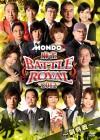麻雀 BATTLE ROYAL 2012 ~副将戦~