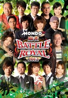 麻雀 BATTLE ROYAL 2012 ~大将戦~