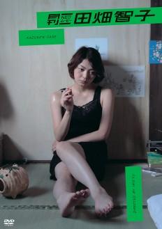 月刊NEOムービー 田畑智子 ~KAZUKO'S CASE  カズコの真実~