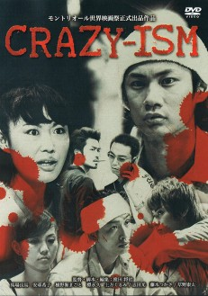 CRAZY-ISM クレイジズム