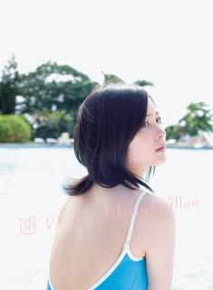 市道真央/遠い渚【写真集】